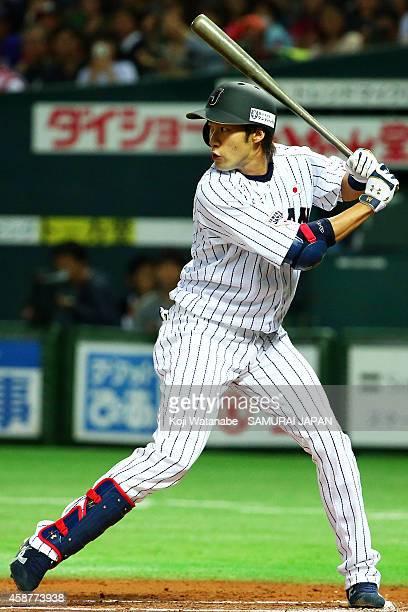 Outfielder Yuki Yanagita of Samurai Japan bats during the friendly match between Samurai Japan and Fukuoka SoftBank Hawks Hokkaido Nipponham Fighters...