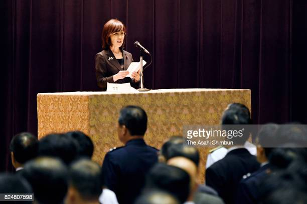 Outgoing Defense Minister Tomomi Inada addresses during the ceremony at the Defense Ministry on July 31 2017 in Tokyo Japan