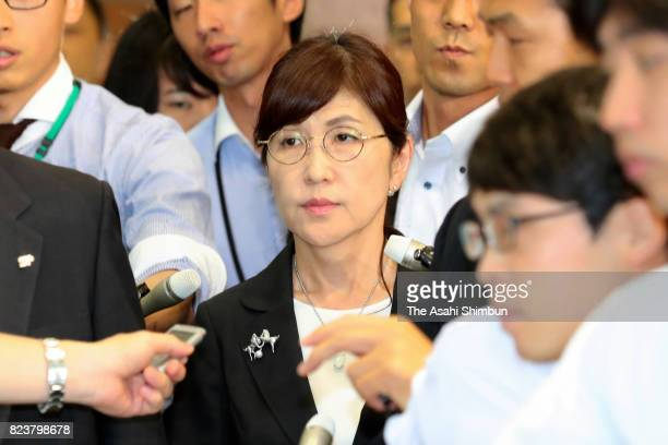 Outgoing Defense Minister Tomomi Inada leaves the Defense Ministry for the cabinet meeting on July 28 2017 in Tokyo Japan Prime Minister Shinzo Abe...