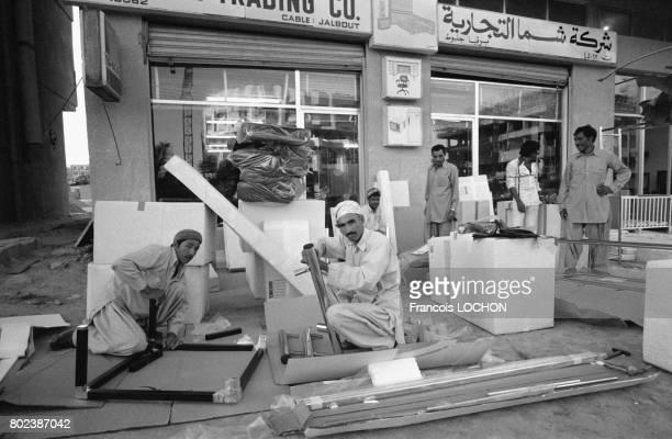 Ouverture d'un nouveau magasin à Abou Dabi en décembre 1978 aux Emirats Arabes Unis