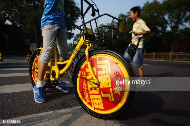 Over half million awesome Chinacustomized version ofo come into service on 30th August 2017 in Beijing China
