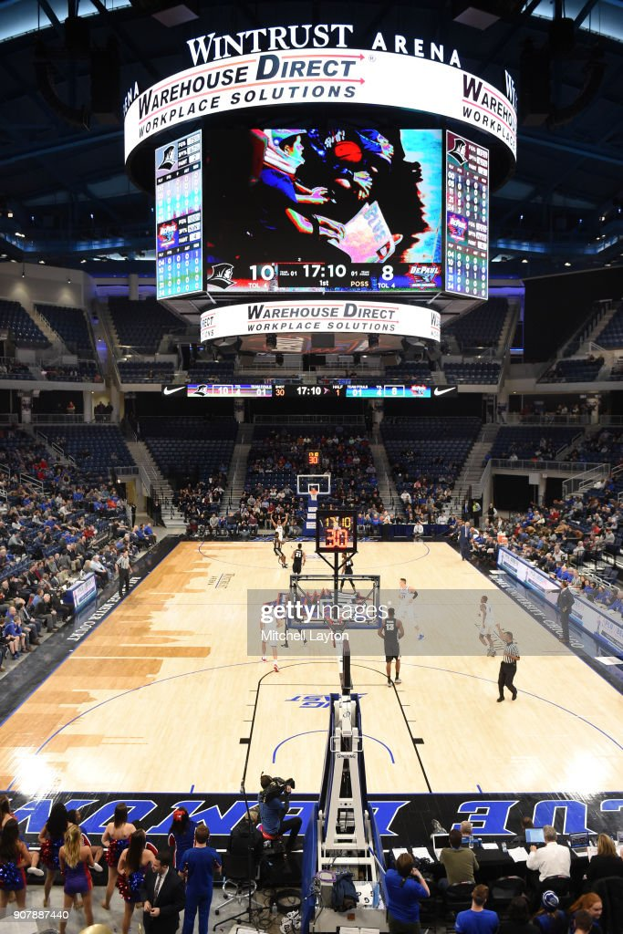 Overall during a college basketball game between the DePaul Blue Demons and the Providence Friars at Wintrust Arena on January 12, 2018 in Chicago, Illinois. The Friars won 71-64.
