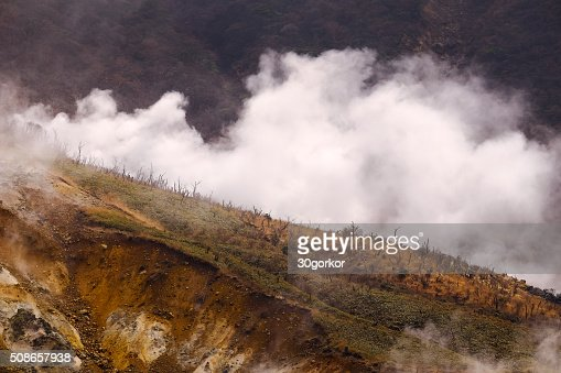 Owakudani, the volcano valley in Hakone, Japan : Stock Photo