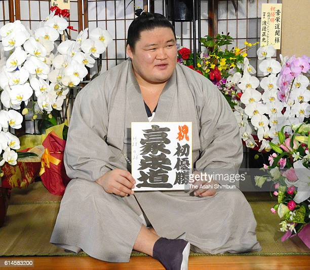 Ozeki Goeido attends a press conference a day after winning the grand Sumo Autumn Tournament at Sakaigawa Stable on September 26 2016 in Tokyo Japan