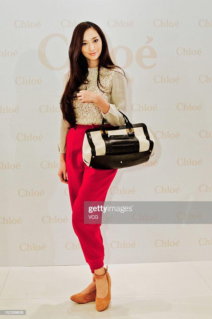 Chloe Autumu/Winter Collection Show In Taipei