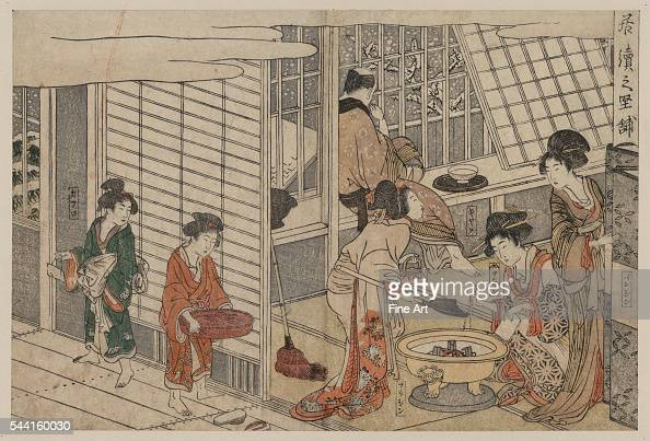 A page from an 1804 book titled Saishikizuri Ehon | Located in Library of Congress