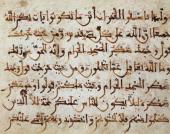Page of the Koran Islamic art 11th Century