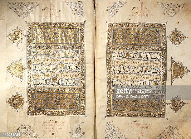 Page of the Koran written in Thuluth characters found in Damascus Arabic manuscript 14th Century