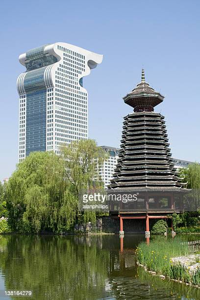 Pagoda and modern building in Beijing China