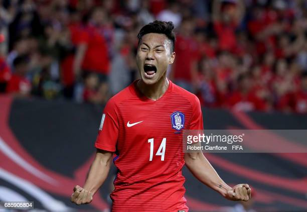 Paik Seungho of Korea Republic celebrates after scoring a goal during the FIFA U20 World Cup Korea Republic 2017 group A match between Korea Republic...