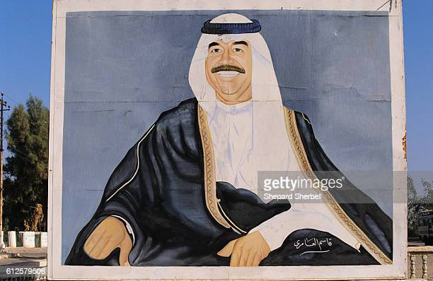 Painting of Saddam Hussein in Traditional Arab Clothing