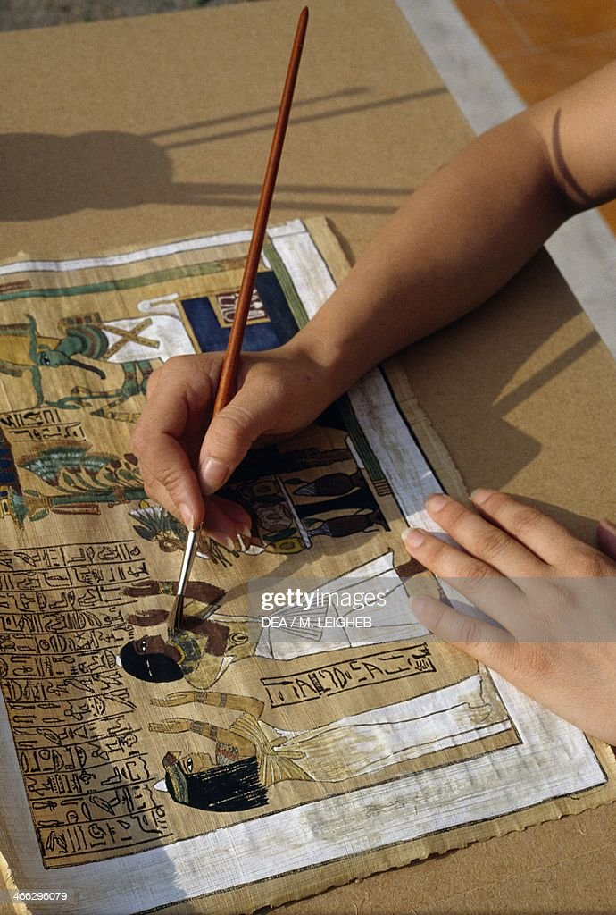 Painting on papyrus paper, Syracuse handicrafts, Sicily, Italy.