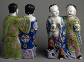 Pair of Genies of Union and Harmony China Chinese Civilisation Qing dynasty Qianlong reign 18th century