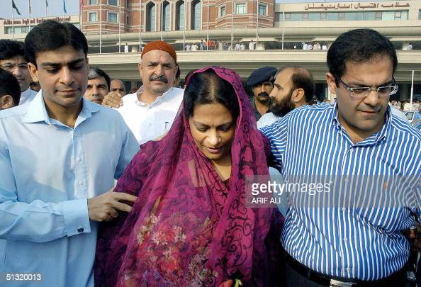 Pakistani Nusrat Shahbaz (C), the wife o Pictures | Getty ...