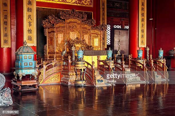 Palace gate, interior,Forbidden City, Beijing,China