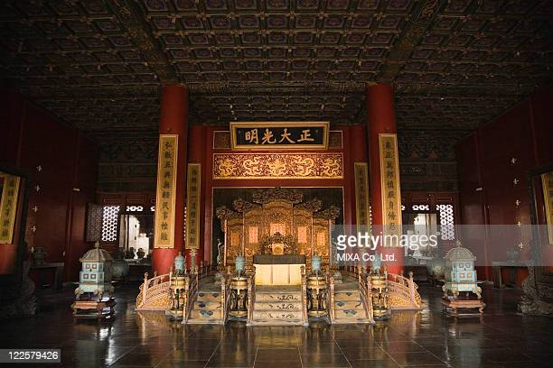Palace of Heavenly Purity, Forbidden City, Beijing, China