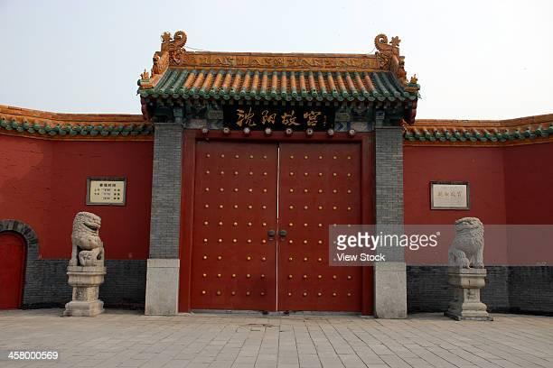 Palace,Liaoning,Shenyang,China