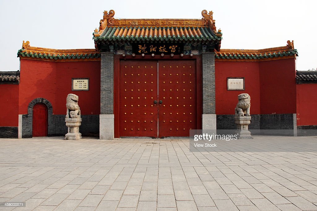 Palace,Liaoning,Shenyang,China