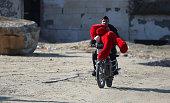 GZA: Valentine's Day In Gaza
