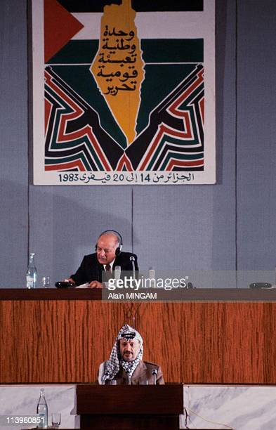 Palestinian National Council In Algier Algieria On February 14 1983Yasser Arafat during Palestinian National Council in Algiers February 14 1983