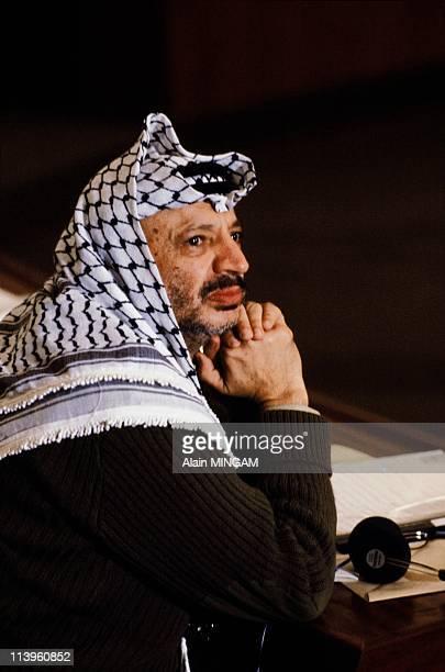 Palestinian National Council In Algier Algieria On February 14 1983Yasser Arafat during Palestinian National Council in Algiers February 16 1983