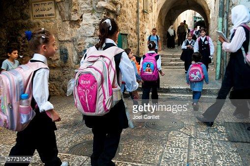 Palestinian students in Jerusalem