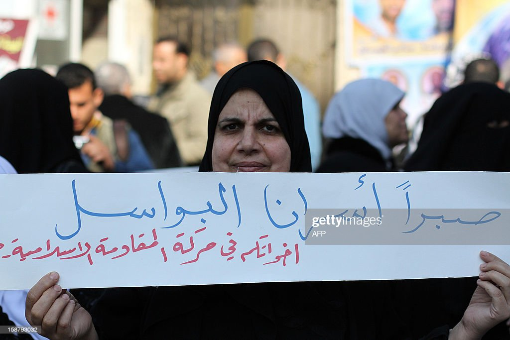 A Palestinian woman holds a banner reading in Arabic: 'Patience our noble prisoners' during a sit-in demonstration in support of Palestinian prisoners held in Israeli jails, some of whom are observing a hunger strike, in a tent outside the headquarters of the Red Cross in Gaza City on December 29, 2012.