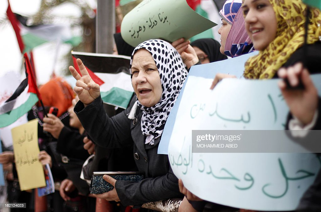 Palestinian women attend a protest in solidarity with Palestinian prisoners held in Israeli jails in Gaza City on February 19, 2013. Some 800 Palestinians serving time in Israeli jails were refusing food in solidarity with four fellow inmates who have been on long-term hunger strike, officials said.