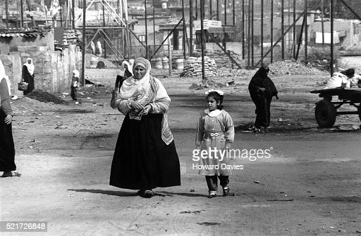 Palestinians at Jabalia Refugee Camp, Gaza : Stock Photo