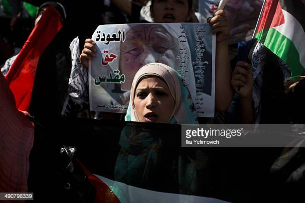 Palestinians demonstrate during rally marking Nakba day on May 15 2014 out outside Damascus gate in Jerusalem Israel Palestinians mark Israel's...