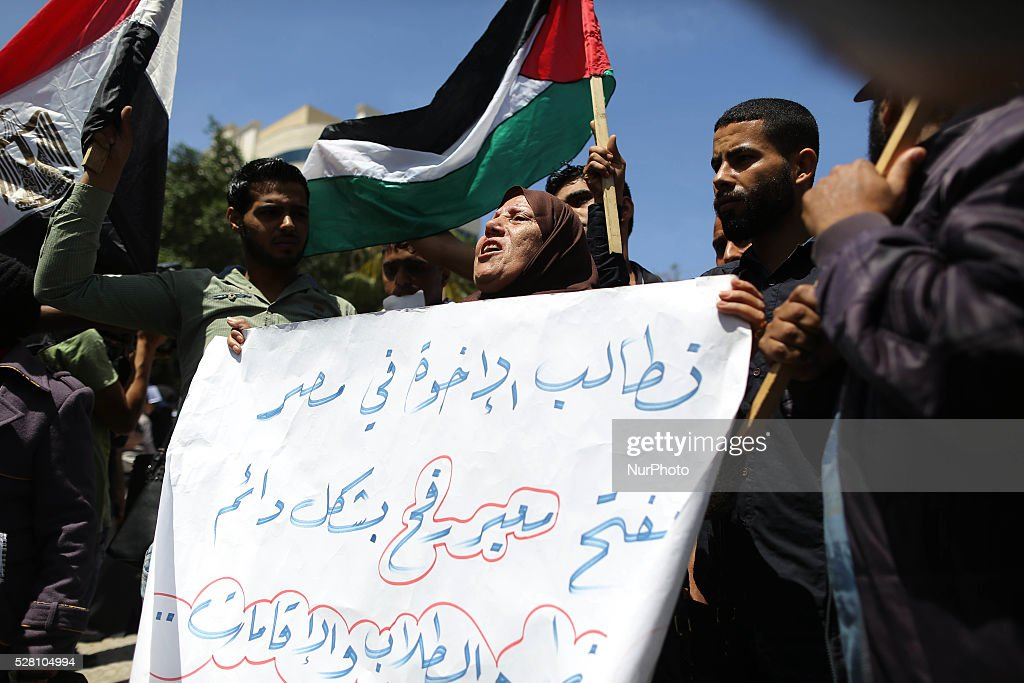 Palestinians protest in Gaza demanding the opening of the Rafah crossing, on May 4, 2016.