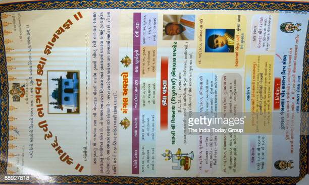 A pamphlet of a Sri Bhagwat Katha organized jointly by Hindu and Muslim communities for communal harmony at Dargah Ground in Ahmedabad Gujarat India