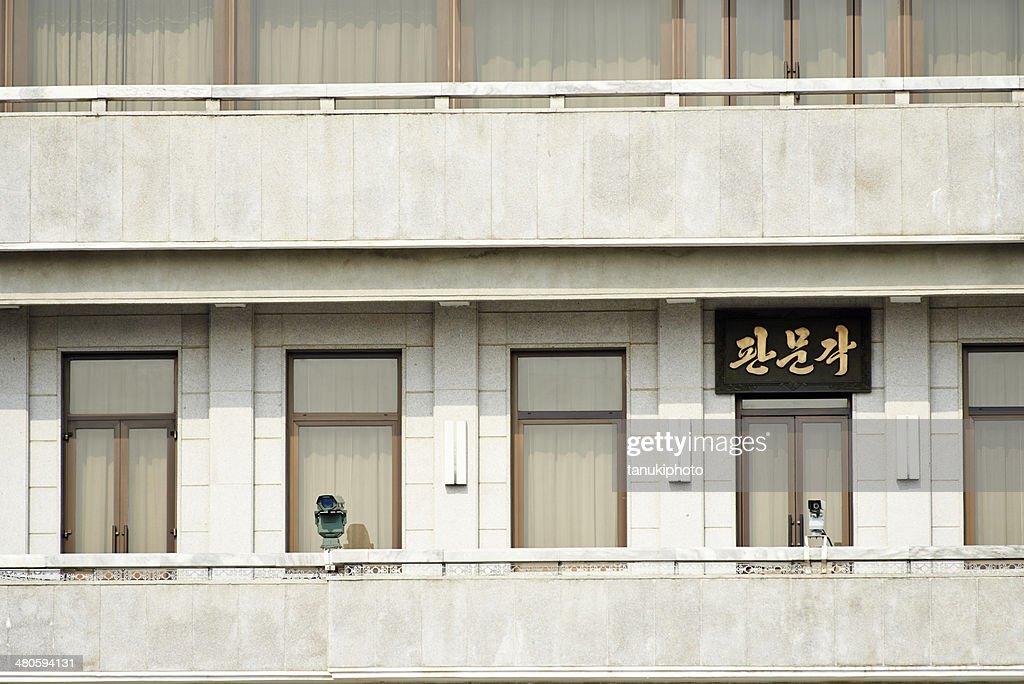 Pan Mun Gak Pavillon : Stock Photo
