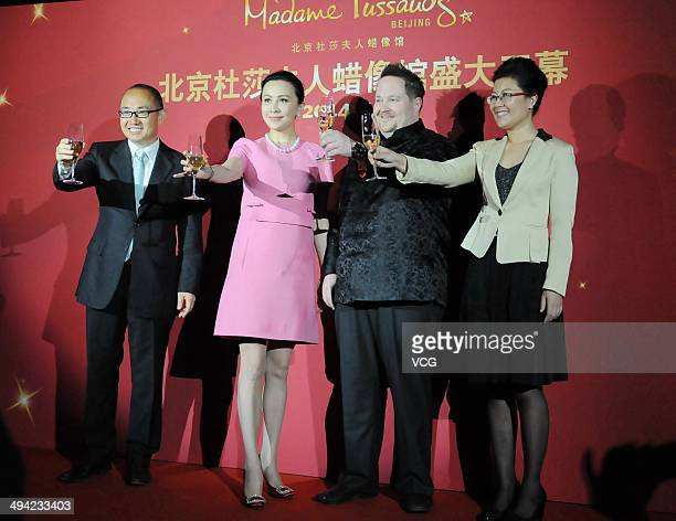 Pan Shiyi Chairman of Soho China Ltd Carina Lau Craig Dunkerley General Manager of Merlin's SEA LIFE and Wang Rui General Manager of the Madame...