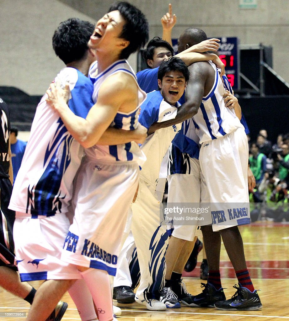 Panasonic Trians players celebrate winning during the 88th Emperor's Cup All Japan Men's Basketball Championship between Panasonic Trians and Aisin Seahorses at Yoyogi national Gymnasium on January 14, 2013 in Tokyo, Japan. Panasonic, already announced to be fold the basketball team due to the slumping business won the last championship for them.