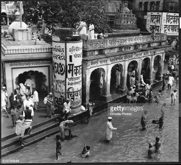 Panchvati Godavari river Nasik Bathing Ghat Maharashtra India 1956
