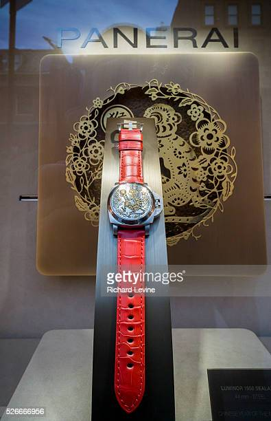 Panerai jewelers displays their commemorative Year of the Monkey watch in New York on Saturday February 6 2016 in advance of Monday's Chinese New...