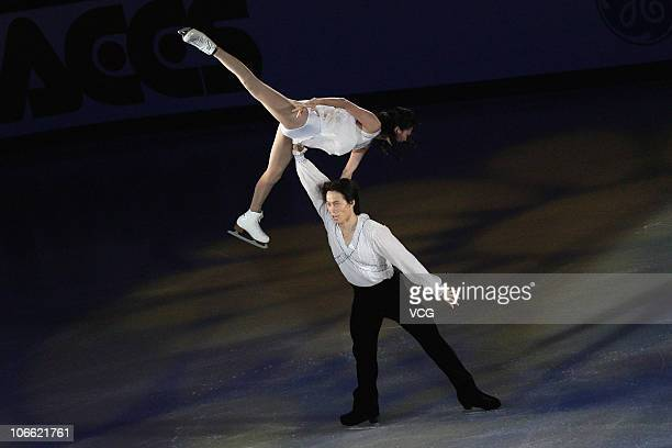 Pang Qing and Tong Jian of China compete during day three of the Cup of China ISU Grand Prix of Figure Skating 2010 at the Capital Indoor Stadium on...