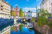 Panorama of the Slovenian capital Ljubljana, Europe