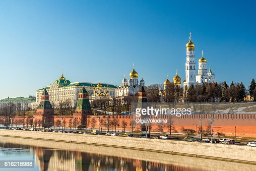 Panorama of  Moscow Kremlin on  sunny day, Russia : Photo