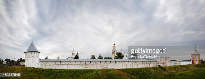 Panorama di Vologda : Foto stock