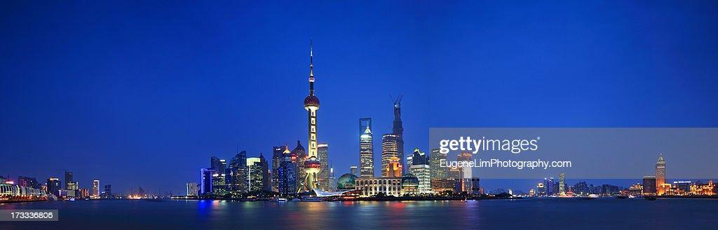 Panoramic Pudong : Stock Photo