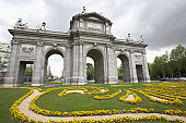 Panoramic view of a garden outside an ornate gateway