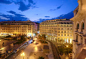 Panoramic view of Aristotelous Square one of Thessaloniki's most recognizable areas which was designed by Ernest Hebrard on August 28 2014 in...