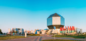 Panorama Scenic View Of Building Of National Library Of Belarus In Minsk. Famous Symbol Of Modern Belarusian Culture And Science