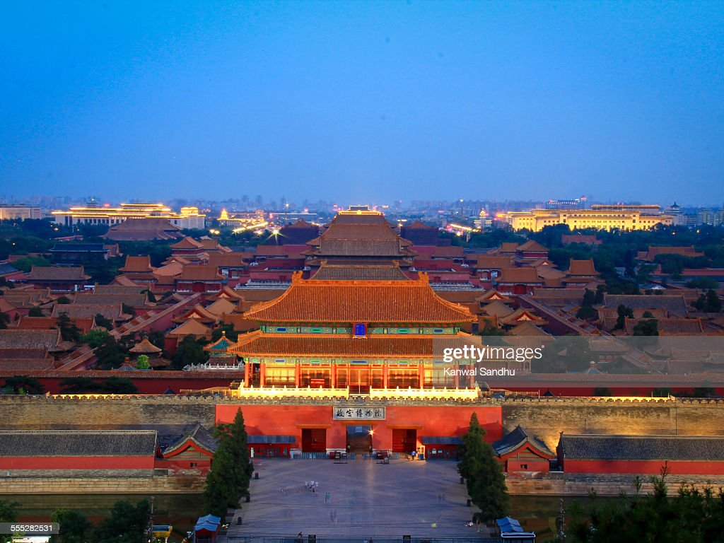 Panoramic view of Forbidden City from JingshanHill