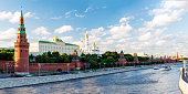 Panoramic View of Moscow Kremlin and Moscow river. Russia