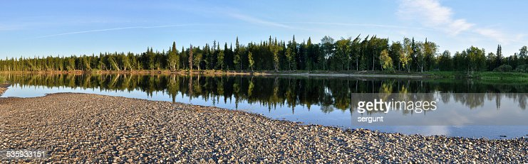 Panoramic view of the river. : Stock Photo