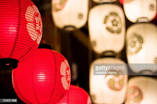 Paper Lanterns at Gion Festival