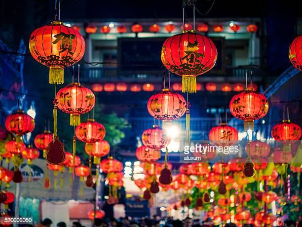 Lanternes en papier nouvel an chinois à Bangkok, Thaïlande